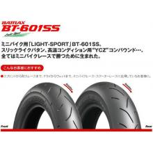 SET BRIDGESTONE BT-601SS 100/90-12 + 120/80-12